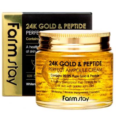 FarmStay 24K Gold & Peptide Perfect Ampoule Cream Крем ампульный с золотом и пептидами, 80 мл