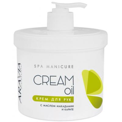 Крем с маслом макадамии и карите для рук / Cream Oil, 550 мл