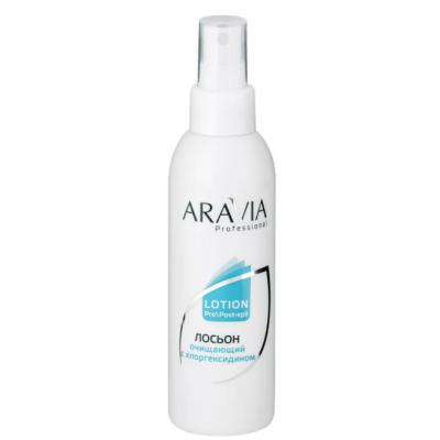 Aravia, Лосьон очищающий с хлоргексидином, 150 мл