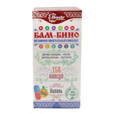 Бам-Бино женские витамины