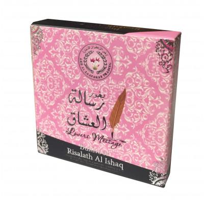 Бахур Risalath al Ishaq, 40 г