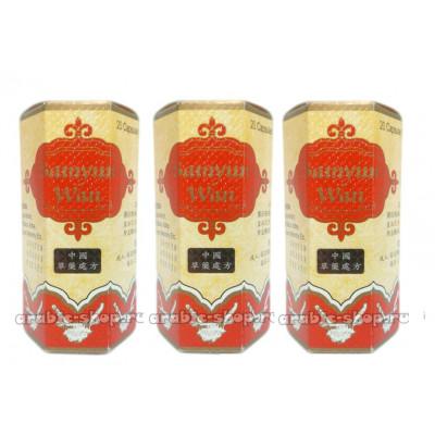 «Samyun Wan» - капсулы для набора веса, 3 шт.