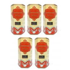 «Samyun Wan» - капсулы для набора веса, 5 шт