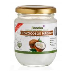 Кокосовое масло Барака Вирджин, нерафинированное органик, 250 мл