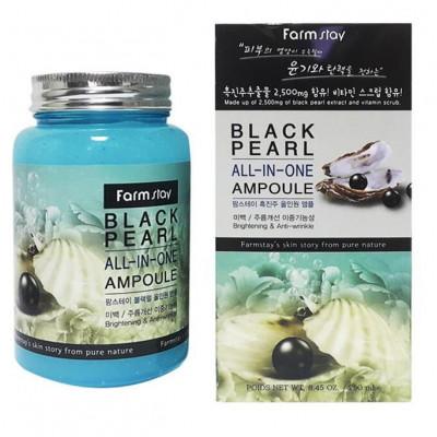 Многофункциональная ампульная сыворотка с экстрактом жемчуга FarmStay Black Pearl All-In One Ampoule (250 мл)