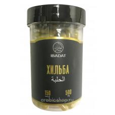 Хильба в капсулах Ibadat, 150 шт. по 500мг