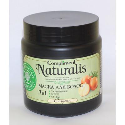 Compliment Naturalis маска для волос с луком (укрепление-блеск-объём), 500мл