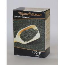 Семена черного тмина, 100 г