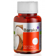 Кокосовое масло Барака в капсулах Slimexol, 90 капс