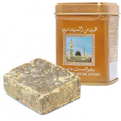 Сухие духи Perfume musk Jamid (25 г, в железной банке)