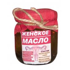 Женское Масло (От Бесплодия и Женских Болезней)