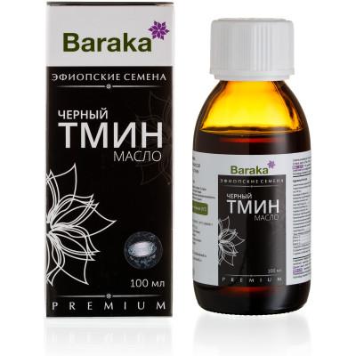 Масло черного тмина «Барака» эфиопское, 100 мл