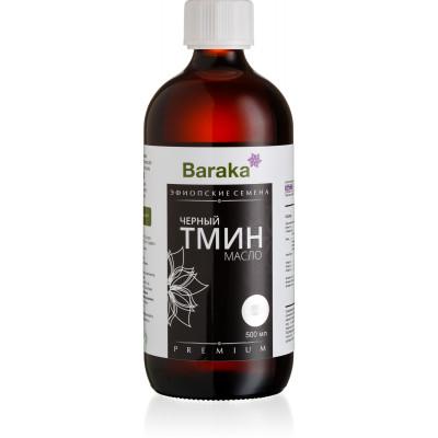 Масло черного тмина «Барака» эфиопское, 500 мл