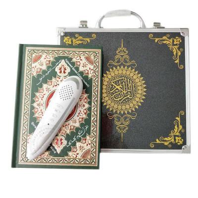 Коран с электронной ручкой в черном кейсе m9 (большой)