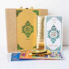Коран с электронной ручкой золотистый НМ9 (средний)