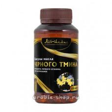 Капсулы «Масло чёрного тмина» Fawaid (Аль Ихлас) 150 кап.