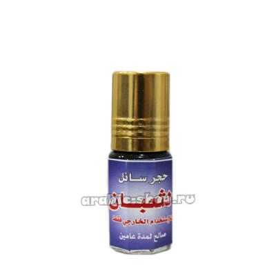 «Хиртит» - египетское средство для мужчин, 3 мл