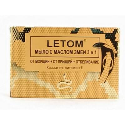 """Мыло с маслом змеи 3 в 1 """"LETOM"""""""