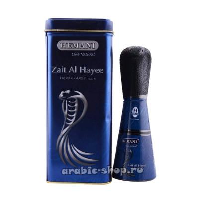 Змеиное масло «Zait Al Hayee» с жиром кобры для волос Hemani, 120 мл