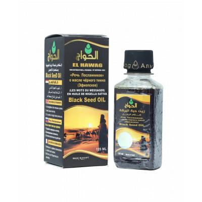 Масло чёрного тмина «Речь посланников» эфиопское, 125 мл