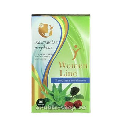 «Women Line» - капсулы для похудения