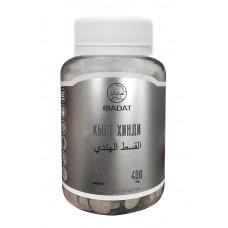Кыст аль хинди в таблетках Ibadat, 150 шт